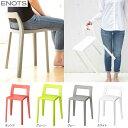 アイムディ I'm D エノッツ ENOTS ミニマルチェア Minimal Chair