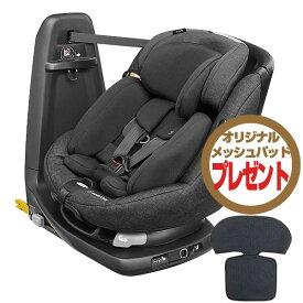 マキシコシMaxi-CosiアクシスフィックスプラスAxissFix PlusノマドブラックQNY8025710130