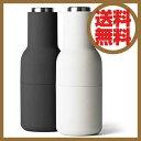 【あす楽】メニュー menu ボトルグラインダー S Bottle Grinders S アッシュ&カーボン スチールトップ 4418599 【送料無料】【as...