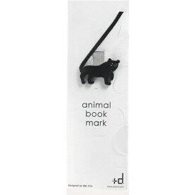 アッシュコンセプト h concept プラスディ +d アニマル ブックマーク Animal Bookmark 黒ひょう D-130-B