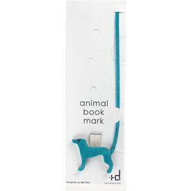 アッシュコンセプト h concept プラスディ +d アニマル ブックマーク Animal Bookmark 犬 D-130-D