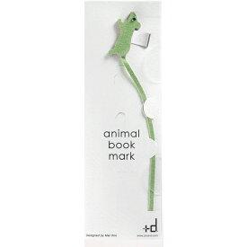 アッシュコンセプト h concept プラスディ +d アニマル ブックマーク Animal Bookmark ねずみ D-130-M