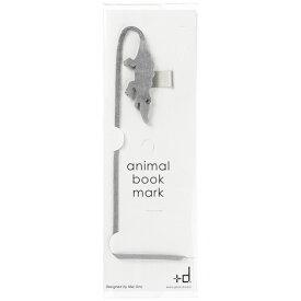 アッシュコンセプト h concept プラスディ +d アニマル ブックマーク Animal Bookmark わに D-131-CR