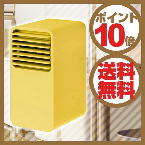 プラスマイナスゼロ ±0 ミニセラミックファンヒーター イエロー XHH-Y120(Y) 【送料無料】【ポイント10倍】