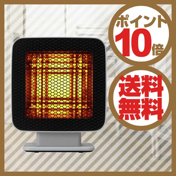 プラスマイナスゼロ ±0 リフレクトヒーター ライトグレー XHS-Z310(LH) 【送料無料】【ポイント10倍】