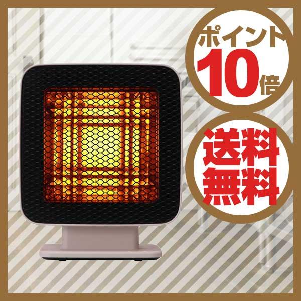 プラスマイナスゼロ ±0 リフレクトヒーター ピンクベージュ XHS-Z310(PC) 【送料無料】【ポイント10倍】