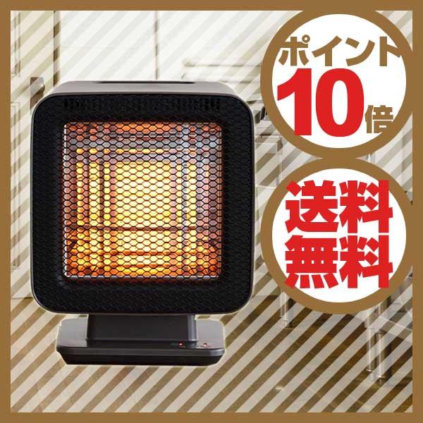 プラスマイナスゼロ ±0 リフレクトヒーター ブラウン XHS-Z310(T) 【送料無料】【ポイント10倍】