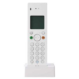 プラスマイナスゼロ ±0 DECT コードレス増設子機 DECT Cordless Additional Handest ホワイト XMT-Z050(W) 【送料無料】