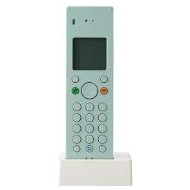 プラスマイナスゼロ ±0 DECT コードレス増設子機 DECT Cordless Additional Handest グリーングレー XMT-Z050(GH) 【送料無料】