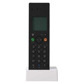 プラスマイナスゼロ ±0 DECT コードレス増設子機 DECT Cordless Additional Handest ブラック XMT-Z050(B) 【送料無料】