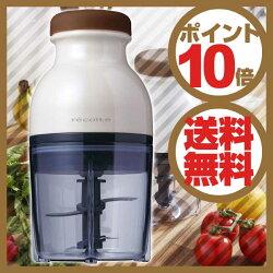 recolteレコルトカプセルカッターキャトルパールホワイトRCP-2(W)【ポイント10倍】