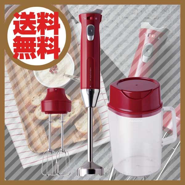 recolte レコルト Handy Blender Slim Plus ハンディブレンダー スリム プラス レッド RHB-1(R) 【送料無料】
