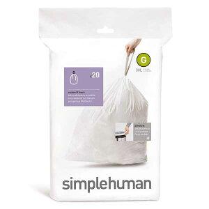 Simple Human シンプルヒューマン パーフェクトフィットゴミ袋 カスタムフィットライナー G 30L CW0166 【北海道・沖縄・離島配送不可】【代引不可】