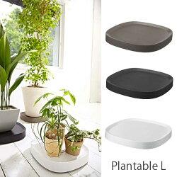 テラモトTERAMOTOティディTidy植木鉢トレイプランタブルラージOT-668-101