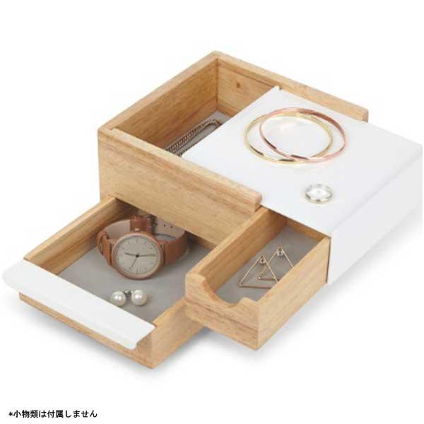 アンブラ umbra ミニ ストーイット ジュエリーボックス STOWIT MINI Jewelry Box ホワイト/ナチュラル 21005314-390