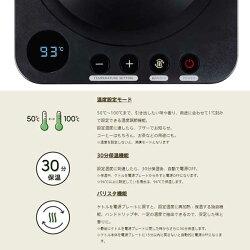 ビタントニオVitantonio温調ドリップケトルACTアクトブラックVEK-10-K【送料無料】