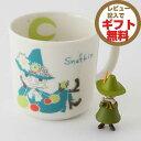 【あす楽】Yamaka ムーミン Moomin citron glaces オリジナル マグ&フィギュア セット スナフキン【専用箱入り…