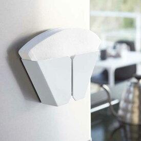 タワー Tower マグネットコーヒーペーパーフィルターホルダー Magnet Coffee Paper Filter Holder