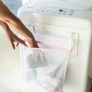 山崎実業 タワー Tower マグネット洗濯ネット ハンガー Magnet Laundry Net Hanger 03621 03622