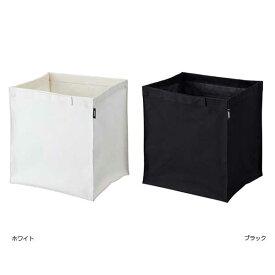 山崎実業 タワー Tower 収納ボックス Magazine Box 03542 03543