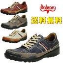 【クールビズ】 BOBSON(ボブソン)/紐/レースアップ/ウォーキングシューズ/No7625