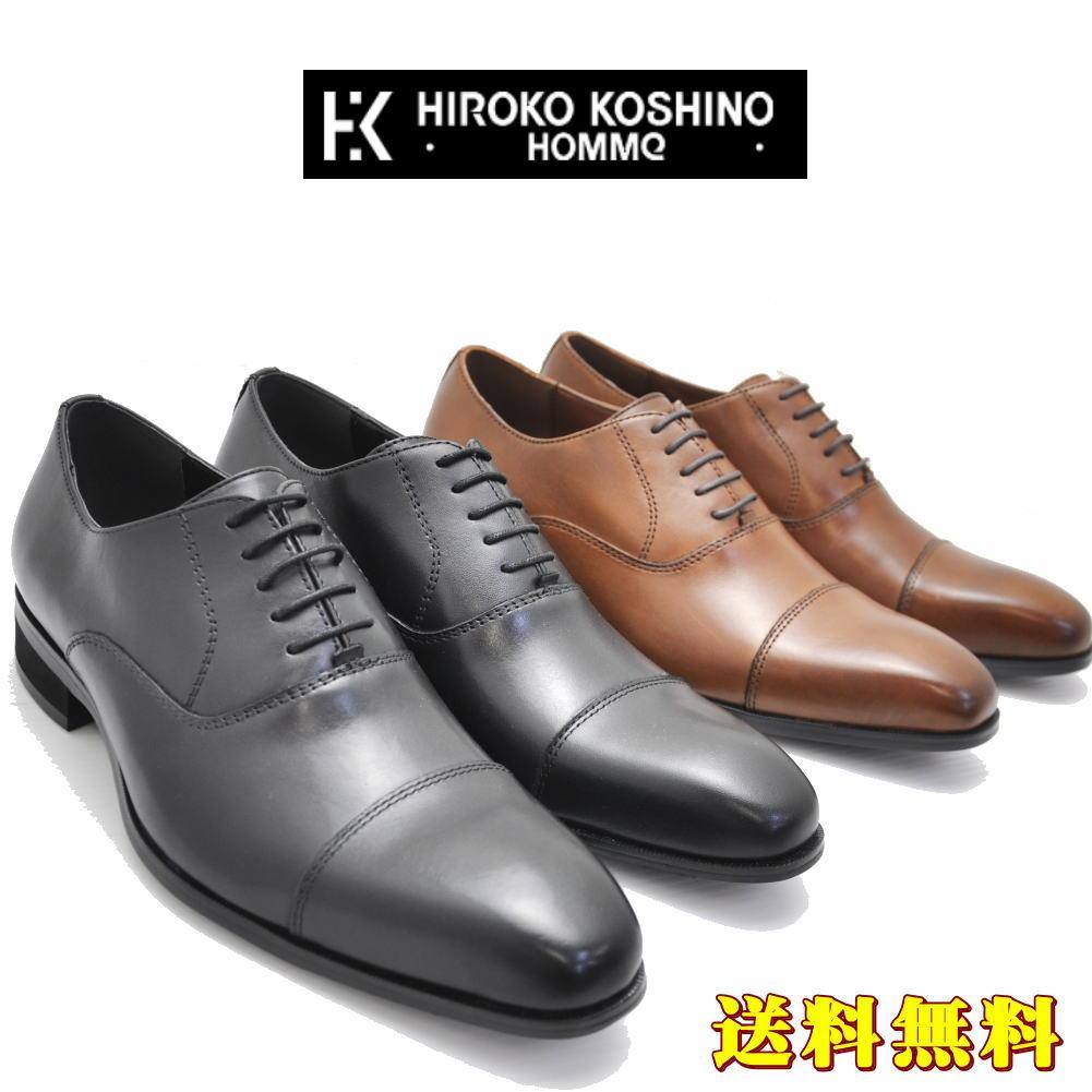 本革 《HIROKO KOSHINO HOMME》 ヒロココシノ ストーレットチップ No119