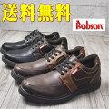 BOBSON(ボブソン)高反発クッションソール紐ウォーキングシューズ軽量で歩きやすい靴81067