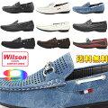 Wilsonウイルソン9デザインパンチングビット付ドライビングデッキシューズモカシンローファースリッポン送料無料No8801-8802-8804-8806