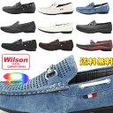 Wilson ウイルソン 9デザイン パンチング ビット付 ドライビング デッキシューズ モカシン ローファー スリッポン 送…