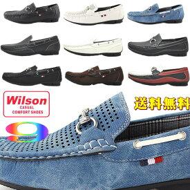 Wilson ウイルソン 9デザイン パンチング ビット付 ドライビング デッキシューズ モカシン ローファー スリッポン 送料無料 No8801-8802-8804-8806