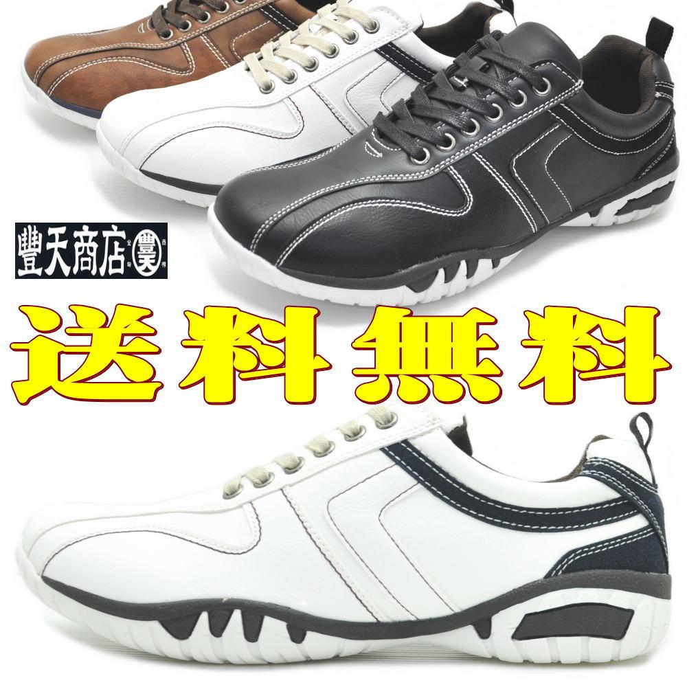 即納/豊天商店/ぶーでんしょうてん/メンズスニーカー/クールビズ/No50368