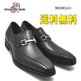 マドラス(madras) マドラスモデーロ モデロ 本革 紐靴 ローファー ビット付 ビジネスシューズ DM1513