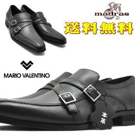マドラス(madras) MARIO VALENTINO マリオ・バレンチノ 本革 スリッポン Wストラップ ビジネスシューズ No3037