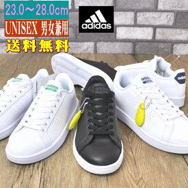 通学に最適)白靴,アディダス(adidas) NEO CLOUDFOAM VALCLEAN クラウドフォーム バルクリーン 3914 3915 9624