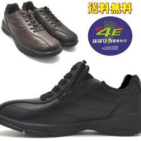 即納 幅広4E アサヒシューズ ASAHI ファスナー付き ウォーキングシューズ 超軽量 衝撃吸収 反射 紐靴 No512
