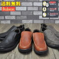 BOBSON(ボブソン)高反発クッションソールスリッポンウォーキングシューズ軽量で歩きやすい靴71232