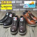 【防水】[リベルト エドウィン] LIBERTO EDWIN メンズ ブーツ チャッカーブーツ ショートブーツNo50506