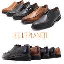 即納 マドラス(madras)/ELLE PLANETE エル プラネット紐靴 スワールモカ モンクストラップ スリッポン 5012.5013.5015