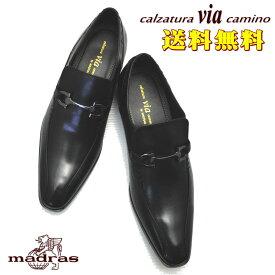 マドラス(madras) via cammino ヴィアカミーノ 本革 ビット付き スリッポン No4022