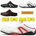 VANSPIRIT/ヴァンスピリット/クロッグ/サボ/上履き/キックバック式/カジュアル/アクワシューズ/No1160