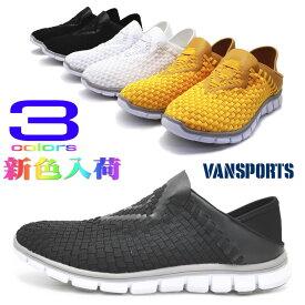 VANSPORT/ヴァンスポーツ バンスポーツ 2Way キックバック式 スリッポン メッシュ No1827