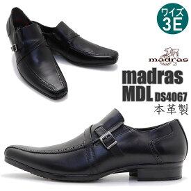 即納 マドラス(madras) マドラスMDL(エムディーエル) 本革 ベルトデザイン 3E スワールモカ スリッポン ビジネスシューズ DS4067