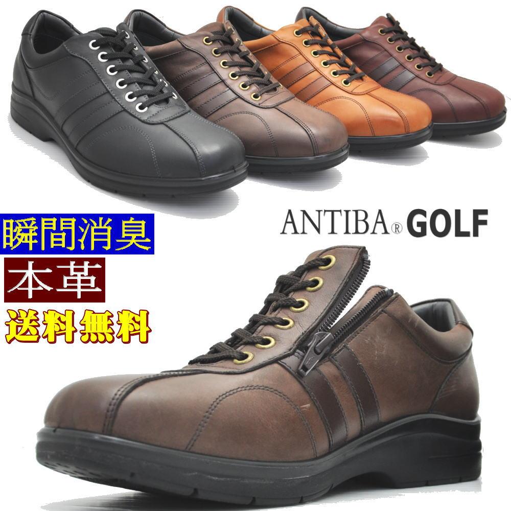 本革/瞬間消臭/ANTIBA.GOLF(アンティバ ゴルフ)/ファスナー付き/紐靴/ビジカジ/ビジネス/カジュアル/No6020
