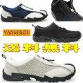 VANSPIRIT/ヴァンスピリット/ファスナー付き/上履き/カジュアル/アクワシューズ/VR2130
