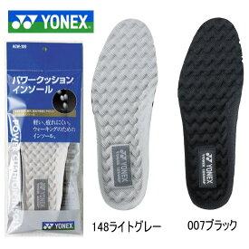 【YONEX】ヨネックス/パワークッションインソール/【男女兼用】/中敷き ACW-100