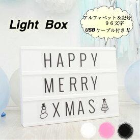 ライトボックス A4サイズ(30cm×22cm×4cm) 全3色 アルファベット 英語 インテリア LED 照明 ライト テーブルランプ 白 黒 ピンク 誕生日 結婚式 二次会 月齢フォト