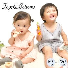 トライアングル セットアップ 2点セット トップス ボトムス 子供服 女の子 男の子 80cm 90cm 100cm 110cm 120cm