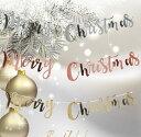 クリスマス メリークリスマス ガーランド 飾り 飾りつけ 筆記体 オシャレ