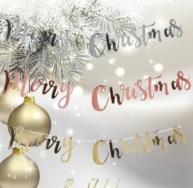 1000円ポッキリ 送料無料 クリスマス メリークリスマス ガーランド 飾り 飾りつけ 筆記体 オシャレ merry christmas