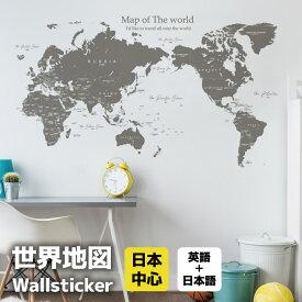 ポイントバック30%OFFc 世界地図 ウォールステッカー ポスター 貼ってはがせる モノトーン 日本語 英語 グレー 知育 国旗 デスクマットアートポスター おしゃれ インテリア 塗り絵 アート デザイン 壁紙 壁飾り 壁掛け 教育 学習 勉強 ヴィンテージ ワールド